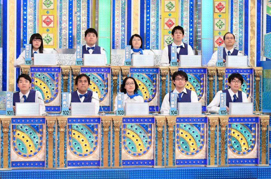 (水)テレビ朝日「くりぃむVS林修! 超クイズサ …