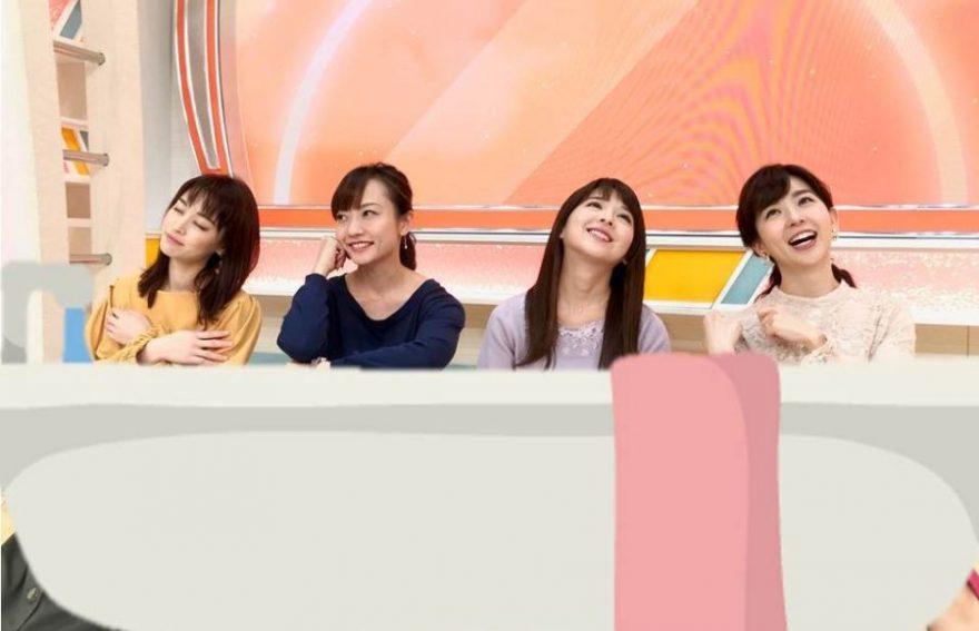 """テレ朝POST » グッド!モーニング4姉妹で""""入浴"""" 島本真衣アナ ..."""