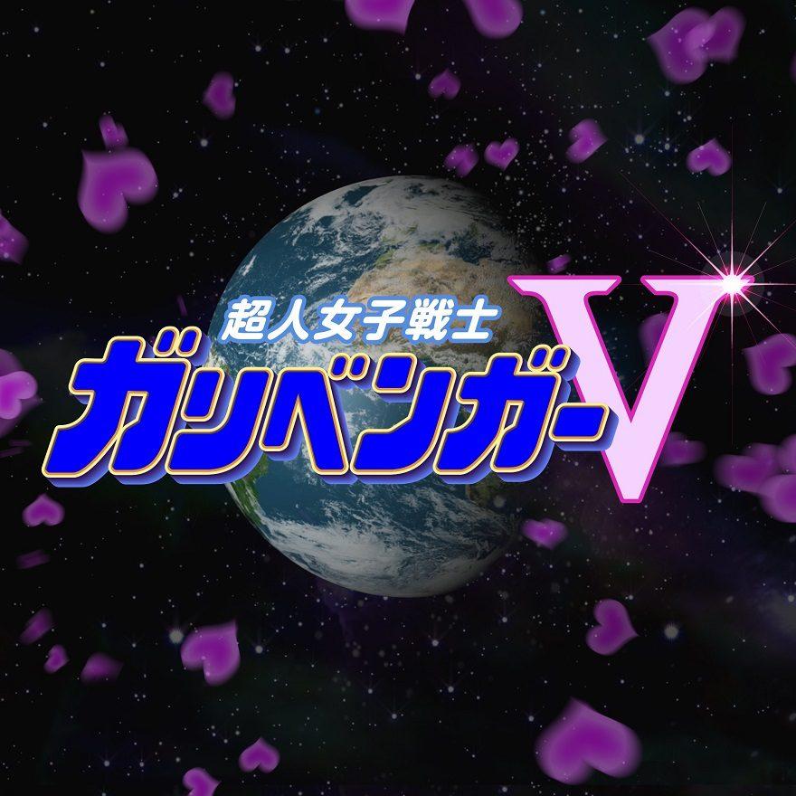 https://post.tv-asahi.co.jp/wp-content/uploads/2019/06/jacket_OP.jpg