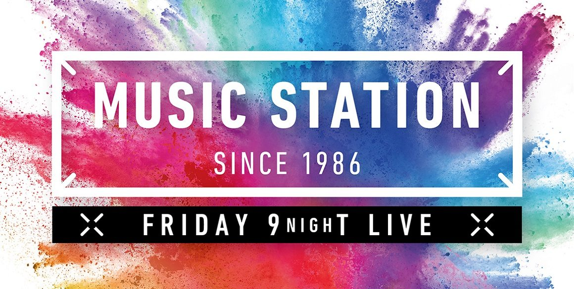 "Logo programa ""MUSIC STATION"" TV Asahi 2019"