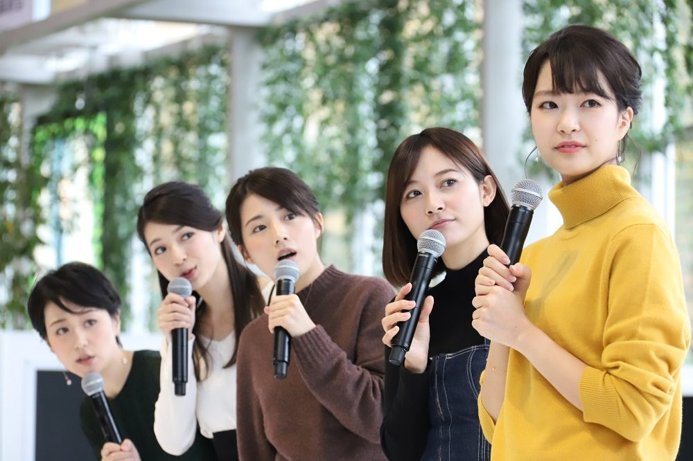 女子 アナウンサー 朝日 テレビ