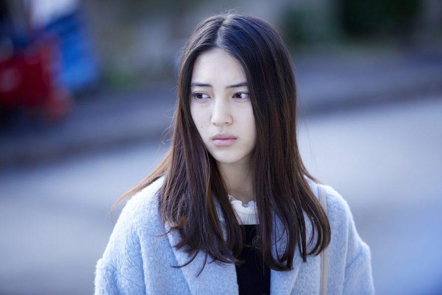 福田 成美 彼氏