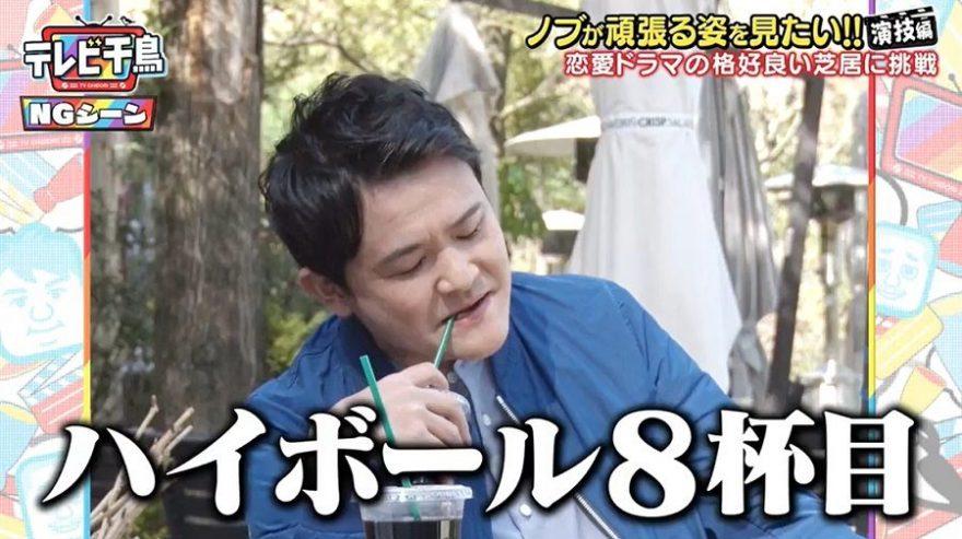 遠山茜子 テレビ千鳥
