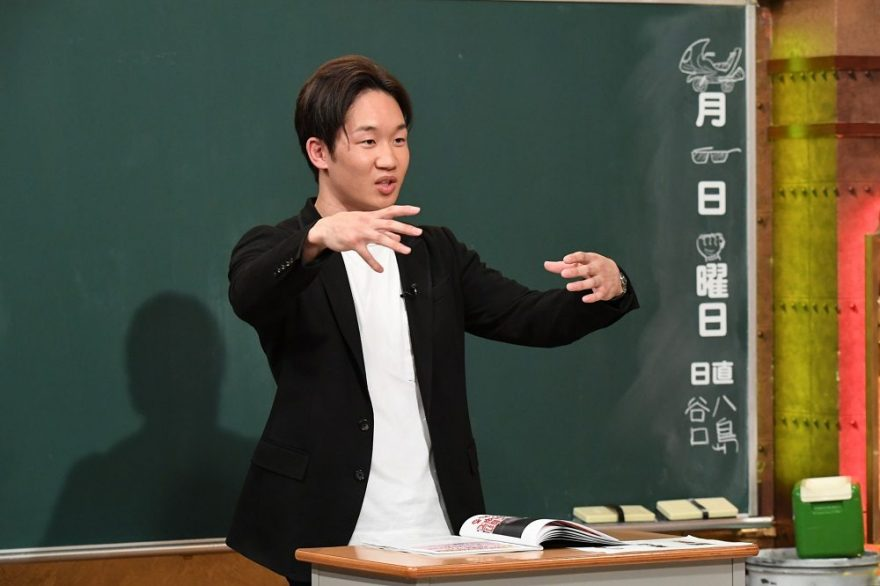朝倉未来 中学