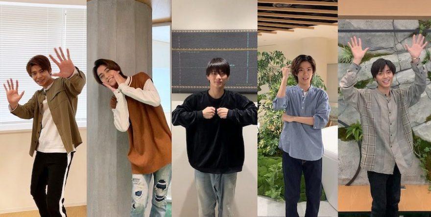 年 5 2020 キンプリ 月 番組 出演 King &
