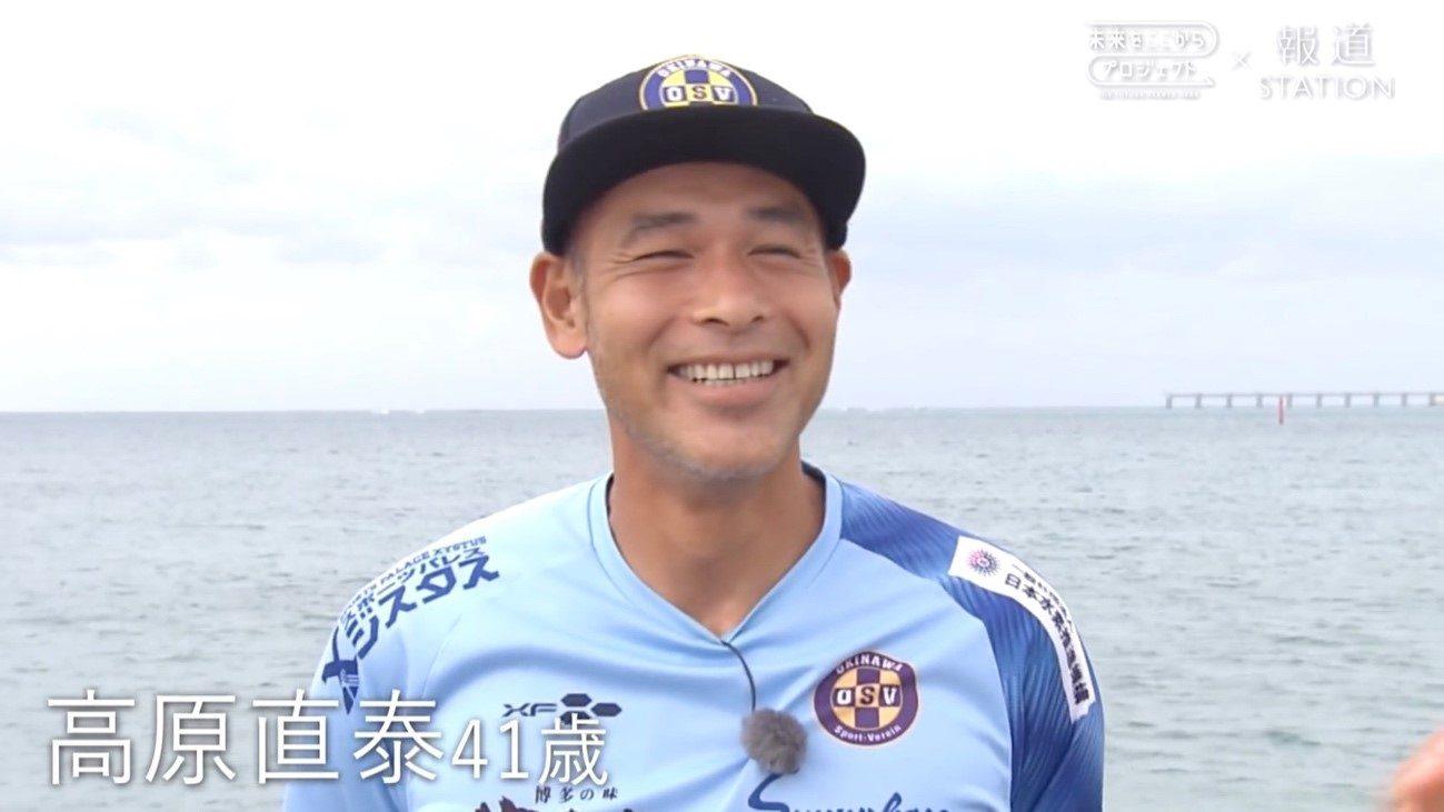 高原直泰、41歳で描くクラブ経営者としての未来。1人のサッカー選手…