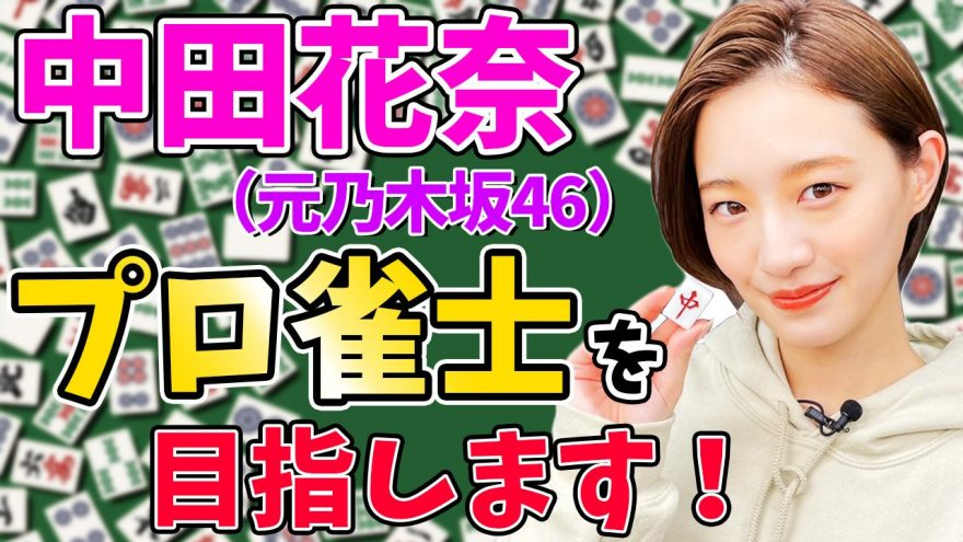 乃木坂バラエティ動画 #乃木坂世界旅 今野さんほっといてよ!