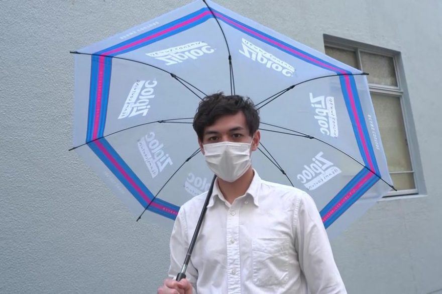 """急な雨でも、もう「仕方なく」傘は買わない!年間数千万本の""""ビニー…"""